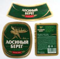 Moose Coast Beer Label Russia - Bier