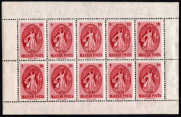 HUN SC #B205 MNH SHT/10 1949 Aleksander S. Pushkin CV $100.00+ - Blocks & Sheetlets