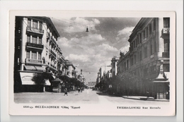 J-003 Greece Vintage Postcard Thessaloniki Rue Hermes Store Front Real Photo - Postcards
