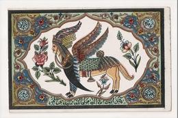 K-288 Islamic Art Postcard Middle East Alger - Other