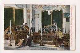 K-992 Constantinople Turkey Postcard Tombeau Du Sultan Mahomoud Stamboul - Postcards