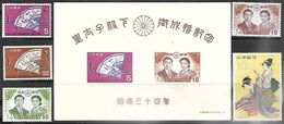 Japan   1959   Sc#667-71, 668a  MNH   2016 Scott Value $10.95 - 1926-89 Emperor Hirohito (Showa Era)