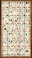 Ecuador Presidents Complete Set Sheet Plate 34 Stamps 2014 - Ecuador
