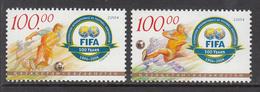 2004 Kazakhstan FIFA Football Complete Set Of 2  Stamps   MNH - Kazajstán