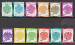 2004 Kazakhstan Definitives Arms  Complete Set Of 12  Stamps   MNH - Kazakhstan