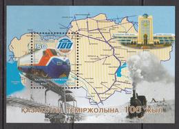 2004 Kazakhstan Railways Trains Locomotives  Souvenir Sheet  MNH - Kazakistan