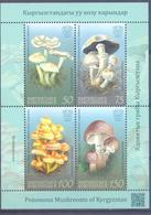 2019. Kyrgyzstan, Poisonous Mushrooms, S/s, Mint/** - Kirgisistan