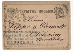 19817 - De VARSOVIE - 1857-1916 Empire