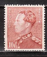 434A**  Poortman - Bonne Valeur - MNH** - LOOK!!!! - 1936-1951 Poortman