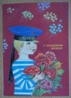 3351 Old Soviet Patriotic Postcard - Fêtes - Voeux