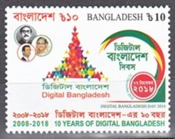 BANGLADESH 2018 - Digital Bangladesh, 1v MNH - Bangladesh