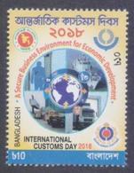 BANGLADESH 2018 - International Customs Day, Economic Development, 1v MNH - Bangladesh