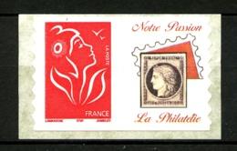 """Personnalisé - 3802 Ad - TVP 20gr- Adhésif Verso Jaune - Logo """"Notre Passion"""" - Petite Vignette - Neuf N** - Très Beau - Personalisiert"""