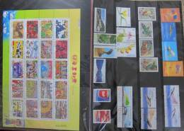 Rep China Taiwan Complete 2006 Year Stamps Without Album - 1945-... Republic Of China
