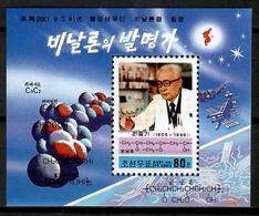 Korea 1998 Corea / Chemistry MNH Química Minerales / Cu12703  40-16 - Química