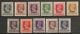 INDIA - PATIALA 1939 - 1944 OFFICIALS SET TO 8a SG O71/O81 MOUNTED MINT Cat £29.75 - Patiala