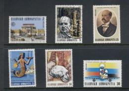 Greece 1982 Anniversaries MUH/CTO - Griekenland