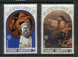 Greece 1982 Europa MUH - Ongebruikt