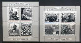 Greece 1982 National Resistance Movement 2x MSMUH - Griekenland