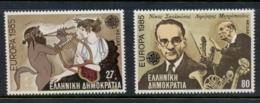 Greece 1984 Europa MUH - Greece