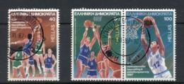 Greece 1987 European Men's Basketball Championships CTO - Griekenland