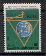 Greece 1988 Postal Trade Unions MUH - Greece