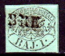 Pontificio-0073 - Emissione 1852: Sassone N. 2 (o) Used - Senza Difetti Occulti. - Etats Pontificaux