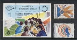 Greece 1989 Balkanfilia Stamp Ex + MS CTO/MUH - Ongebruikt
