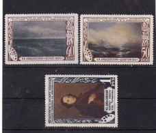 # Z.10262 Russia 1950, Full Set MNH, Michel 1522 - 24: 50' Death I.K.Aivasovski, Paintings - 1923-1991 UdSSR