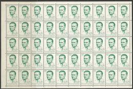 Yugoslavia,Comemorative-Tito 1966.,sheets,MNH - Unused Stamps