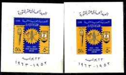 Egipto HB-14/14a En Nuevo - Blocks & Sheetlets
