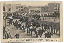 Ww1 Les Funéraillesde S.M. Le Roi Georges I GRECE 1915 TB Animée éditeur Albert J.Barzillai Dos Scanné - Grèce