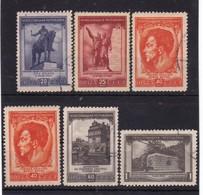 # Z.10264 Russia 1951, Full Set Used, MNH, Michel 1608 - 12: Soviet - Czech Friendship - 1923-1991 URSS