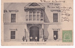 Tunisie -  TUNIS -  Entrée Du Palais De Kassar-Saïd - Dos Simple 1907 - Tunisie