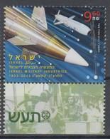ISRAEL 2013 80 YEARS OF MILITARY INDUSTRIES MISSILE ROCKET - Nuevos (con Tab)