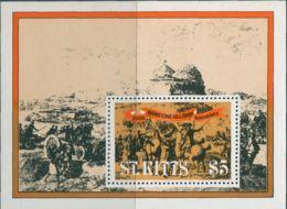 St Kitts 1982 SG94 Brimstone Hill Siege MS MNH - San Cristóbal Y Nieves - Anguilla (...-1980)