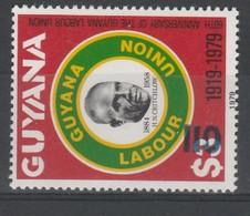 Guinea Labour -  Set MNH - Celebrità