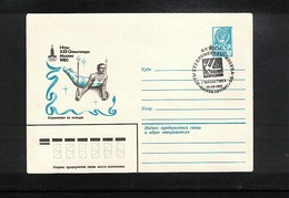 USA 1980 Olympic Games Moscow Gymnastics  Interesting Cover - Gymnastik