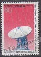 Japan - Japon 1987 Yvert 1656, World Telecommunications Conference - MNH - 1926-89 Emperor Hirohito (Showa Era)