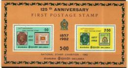Sri Lanka HB-19 En Nuevo - Sri Lanka (Ceilán) (1948-...)