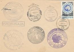 UdSSR Mi. 3891 Stempel 1978 3 Verschiedene Antarktisstation 2x DDR -Stempel Antarktisfroschung - Forschungsstationen