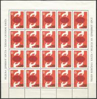 Yugoslavia,Red Cross 1969.,sheet,MNH - Unused Stamps