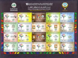 2010 Kuwait Arab Towns Organization Complete Sheet 15 Values MNH - Kuwait