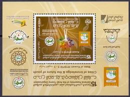 2010 Kuwait Arab Towns Organization 1 Souvenir Sheets MNH - Kuwait