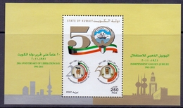 2011 Kuwait Golden Jubilee Of Independence 1 Souvenir Sheets MNH - Kuwait
