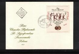 Bulgaria 1971 Michel Block 35 World Gymnastics Championship Interesting Cover - Gymnastik