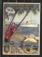 2015 - Messageries Maritimes  Paquebots-poste - Prêts-à-poster:  Autres (1995-...)