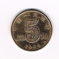 //  CHINA  5 WU JIAO  2006 - China