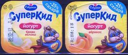 Belarus 2019 Yogurt Superkid - Kaas