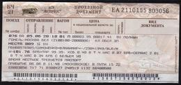 Belarus 2019 Train Ticket Gomel (Belarus) - Moscow - Spoorwegen